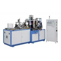 Wholesale 220V / 380V 50Hz Disposable Cup Making Machine , PE Coated Paper Cup Manufacturing Machine from china suppliers