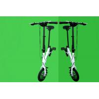 "Wholesale 12 - 35 km/H 12"" Lightweight Folding Bike Simple Style With Logo Customized from china suppliers"