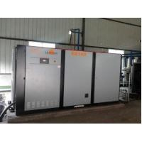 Wholesale Industrial Oxygen Gas Plant 500 M3/hour For Welding , Oxygen Generator System from china suppliers