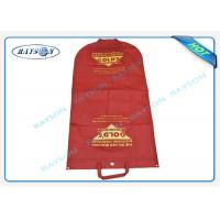 Wholesale Durable 70gsm - 150gsm Printed Polypropylene Non Woven Suit Cover for Suit Dustproof from china suppliers