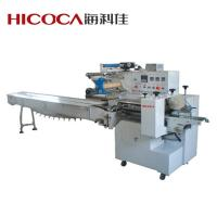 China Bread / Biscuit / Frozen Food / Chocolate / Snack Food Packaging Equipment on sale