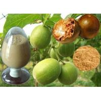 Buy cheap Luo Han Guo Extract Powder, Mogroside /MogrosideV from wholesalers
