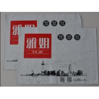 Wholesale Delivery Express Air Flyer Mailing Bag Plastic Mailing Bags Printed Express Bags from china suppliers