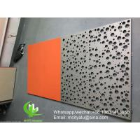 Wholesale perforated 3mm metal aluminum cladding panel with powder coated for facade curtain wall solid panel single panel from china suppliers