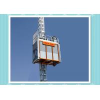 High Performance Passenger And Material Hoist Platform With 2000kg Load Capacity