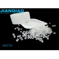 Wholesale White Granule Modified Polyolefin Elastomer For Toughening Nylon To Improve Strength Of PA from china suppliers