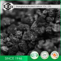 Buy cheap Coal based Activated Charcoal Granular High Iodine value 850-1100mg/G Water from wholesalers