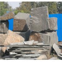 Shanxi Black G684 Rough Granite Black for Sale for sale