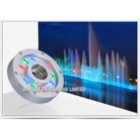 Buy cheap RGB Stainless Steel 316 Underwater LED Fountain Lights With 3 Years Warranty from wholesalers