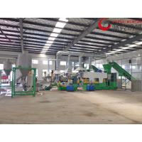 China ABB Plastic Film Extrusion Line FAG Shaft Of Rotary 85m/Min Pulling Easy Cleaning on sale