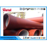 Wholesale GR.B PSL1 FBE Coated Pipe , ERW Epoxy Coated Steel Tube For Oil Transportation from china suppliers