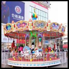 Children carnival games 8 seats zhengzhou amusement carousel for sale