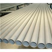 Wholesale Stainless Steel Pipes (special steel pipe,Seamless pipe,steel tube) from china suppliers