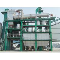 Buy cheap Toledo 4 Point Pressure Sensor Asphalt Recycling Plant With 5000KG Storage Bin from Wholesalers