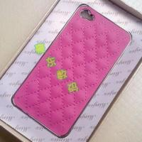 Wholesale New Desigh Little Hole Leather Book Case For iPhone 4 4S from china suppliers