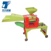 Buy cheap Farm equipment diesel engine grass chaff cutter hay chopper for animal silage from wholesalers