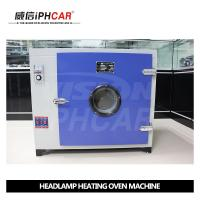Wholesale IPHCAR Good Quality Headlight Oven For Retrofit Car Automobile Headlight Oven from china suppliers