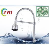 China Chromeplated Swivel Spout , Kitchen Tap Spout Replacement Plastic Braket on sale