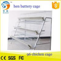 Wholesale High quality 4 tier chicken layer battery cage for tanzania poultry farm for hot sale from china suppliers