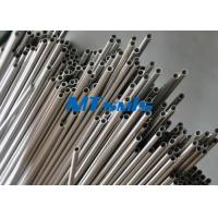 Wholesale 3 / 4 Inch S32750 / S32760 Small Diameter Duplex Steel Tube With Rapid Cooling from china suppliers