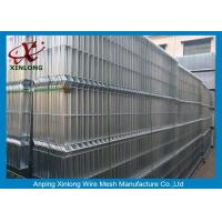 China High Resistance Welded Wire Mesh Fence Panel Anti - Corrosion ISO Approved for sale