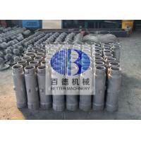 China Ceramic Pipe Insulation / Refractory Silicon Carbide Tube 300 - 2100mm Length for sale