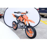 Wholesale 49cc ATV gas:oil=25:1 ,2-stroke,single cylinder.air-cooled.pull start,good quality from china suppliers