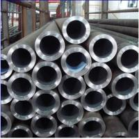 Buy cheap 20MnCr5 20CrMn Alloy Steel Pipe from wholesalers
