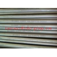 Wholesale super duplex 2507 uns s32750 pipes from china suppliers