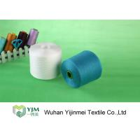 Wholesale Pure White Polyester Two For One Yarn , Polyester Industrial Yarn Customized from china suppliers