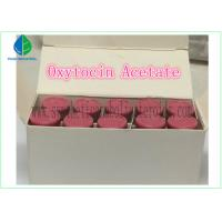 Wholesale Legit Less Side Effects Peptides Oxytocin CAS 50-56-6 Powder 2mg/Vials For Childbirth from china suppliers