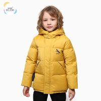 Children Outdoor Fashion Warm Kids Down Jacket Target Long Big Boys Winter Coats For Sale for sale