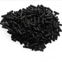 China Toxic gas remove coal-based 4.0mm pelleted activated carbon High adsorption for sale