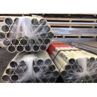6063 T6 Seamless Standard Aluminum Extrusions / Extruded Aluminum Tube 82mm Diameter for sale