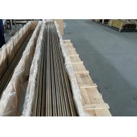 China ASTM standard high quality C61400 seamless brass tube/pipe on sale