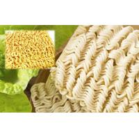Wholesale 30000bags/8hours 60-70g/piece cup fried noodle production line with hot sale from china suppliers