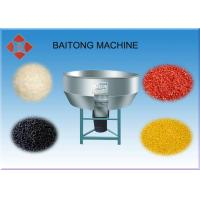 Wholesale Automatic Vertical Plastic Raw Material Color Mixer Machine With Stainless Steel Mixing Silo from china suppliers