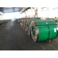 Wholesale ASTM SUS Stainless Steel Coils / Stainless Steel Strips perforated from china suppliers