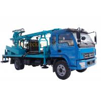 Wholesale 210m Hole Depth Hydraulic Borehole Drilling Machine 5400nm Rotation Torque from china suppliers