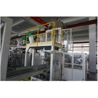Wholesale Electric 25 Kg Bag Packer from china suppliers