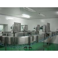 Wholesale Air Conveyor Chain for Juice, Water, Carbonated Soft Drink from china suppliers
