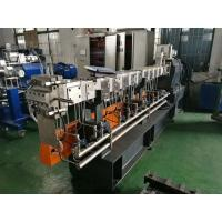 Wholesale High Capacity Plastic Extruder Machine Warranty One Year,long term supply spare parts from china suppliers