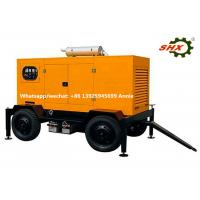 Wholesale Emergency Standby mobile electric generator Set 375KVA  With Soundproof Canopy from china suppliers