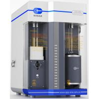 Buy cheap High Pressure and Temperature Gas Sorption H-Sorb 2600 from wholesalers