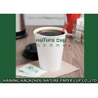 Wholesale Plain White Compostable  Pe Coated Paper Cup Environmental Protection from china suppliers