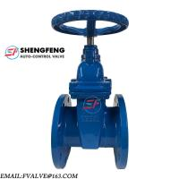 Wholesale PN16 PN10 WEDGE NON-RISING SPINDLE RESILIENT SEATED CAST IRON GATE VALVE from china suppliers