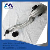 Wholesale Mercedes W211 S - Class Left Lower Control Arm / Front Car Control Arm from china suppliers