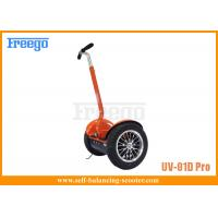 Quality 36V Battery Operated 2 Wheel Electric Standing Scooter City Segway for sale