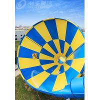 Wholesale Interesting 4 Rides Funnel Fiberglass Water Slides Floor Space 42M * 60M from china suppliers