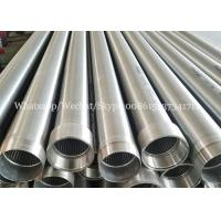Buy cheap Johnson type wedge wire drum screen 6 inch wire mesh screen pipe from wholesalers